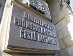 Минпром Чешской Республики предлагает отменить запрет на поставки на Бушер