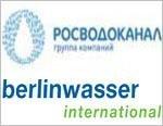 «Росводоканал» и Berlinwasser International подписали соглашение о сотрудничестве