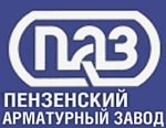 ОАО Пензенский арматурный завод - интервью с зам.нач.коммерческого отдела Маланьиной М.В.