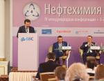 Группа ПОЛИПЛАСТИК примет участие в конференции «Нефтехимия России и СНГ»