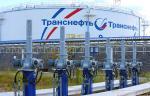 На объектах «Транснефть – Сибирь» заменили задвижки и устранили дефекты