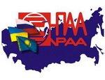 РСПП и НПАА приглашают принять участие в совместном заседании, которое пройдет 8 июня