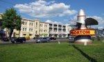 Украина откажется от услуг России по обслуживанию энергоблоков АЭС