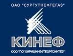 Поступила крупная партия оборудования для модернизации Киришского НПЗ