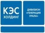 Строительство ТЭЦ «Академическая» в Екатеринбурге вошло в фазу пусконаладочных работ