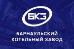 Специалисты Барнаульского котельного завода раскрыли суть методики автоматизации расчета РОУ, используемой конструкторами предприятия.