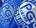 «АБС Электро» - победитель Конкурса «100 лучших товаров России-2016»