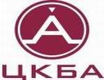 ЦКБА спустя год после 65-летнего юбилея, интервью с ген.директором ЗАО НПФ ЦКБА - В.П.Дыдычкиным