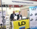 Специалисты ГК LD приняли участие в выставке AQUAPROM-Ural