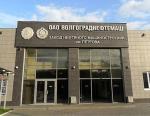 «Волгограднефтемаш» поставит насосы для установки риформинга ООО «КИНЕФ»