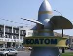 Украина отказывается продавать прибыльный «Турбоатом» России