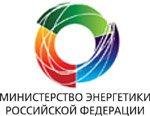 Работники предприятий СГК удостоены наград Минэнерго РФ