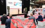 МГ ARMTORG представила фотоотчет с 4-й немецкой выставки промышленной арматуры DIAM