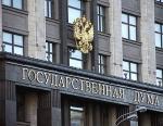 В Госдуме прошел Круглый стол по вопросам развития гидроэнергетики России