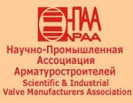 Научно-Промышленная Ассоциация Арматуростроителей (НПАА) разместила статистику цен на трубопроводную арматуру за 1 квартал 2013 г.