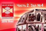 Valve World 2016. Часть II. Прогулка по выставке, новинки трубопроводной арматуры в павильоне №4.