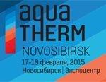 В Новосибирске с успехом прошла 1-я выставка Aqua-Therm Novosibirsk, в которой Armtorg.ru принял активное участие