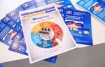 Ижорские заводы и ОМЗ-Спецсталь принимают участие в ХI Петербургском Международном Инновационном Форуме