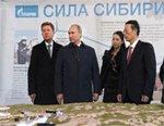 Проекты десятилетия: дан старт строительству «Силы Сибири»