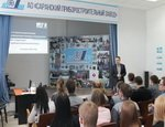На Саранском приборостроительном заводе прошла  научно-практическая конференция молодых специалистов