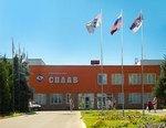 ЗАО «Корпорацию «Сплав» посетил представитель немецкой компании Sempell