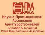 До начала «Недели трубопроводной арматуры в Санкт-Петербурге» осталось совсем немного!