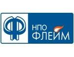 ЗАО НПО Флейм начал применять точечную маркировку выпускаемой арматуры