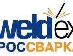 Чепецкий механический завод представит новые разработки для сварочной промышленности на  «Россварке/Weldex -2016»