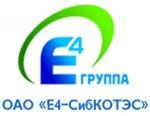 «Е4-СибКОТЭС», интервью с ведущим инженером Шайхатдиновым Р.Р.: О проектировании ииспользовании трубопроводной арматуры в современных теплоэнергетических объектах