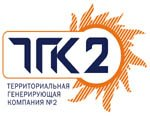 Чистая прибыль ОАО «ТГК-2» за первый квартал 2012 года составила почти 1 млрд.рублей