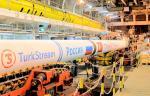 Ввод в эксплуатацию трубопровода «Турецкий поток» назначен на конец 2019 года