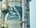 СИБУР и производители оборудования провели совещание по импортозамещению в сфере автоматизации