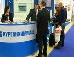 «Курганхиммаш» подвел итоги участия в выставке НЕФТЕГАЗ-2016
