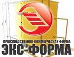 ПКФ ЭКС-ФОРМА подтвердила соответствие системе менеджмента качества ГОСТ ISO 9001-2011