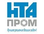 «НТА-Пром» приглашает на семинар Давление - под контролем!