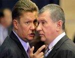 Министерство энергетики РФ поддержало засекречивание закупок Газпрома и Роснефти