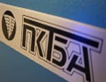 PCVExpo-2012: ЗАО Пензенское Конструкторское Технологическое Бюро Арматуростроения(ПКТБА) - превью о стенде и участии, в преддверии выставки