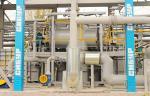 Амурский газохимический комплекс построят на площадке ТОР «Свободный»