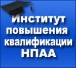 Стартовало обучение по дистанционному курсу ПРАКТИЧЕСКИЙ МАРКЕТИНГ