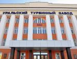 На Казанской ТЭЦ-1 идет монтаж двух турбин Уральского турбинного завода