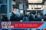Aquatherm St. Petersburg приглашает посетителей