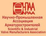 Научно-Промышленная Ассоциация Арматуростроителей приглашает специалистов арматурных заводов, сбытовых и эксплуатирующих организаций принять участие в обучающем курсе «ОСНОВЫ АРМАТУРОСТРОЕНИЯ»