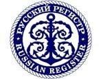 Подписан Меморандум о взаимопонимании между Ассоциацией по сертификации «Русский Регистр» и Американским обществом по тестированию материалов ASTM Intl