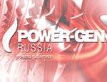 POWER-GEN RUSSIA и Hydrovision Russia объявили участников конференции 2015