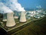 Опубликован порядок оценки соответствия продукции, связанной с использованием атомной энергии