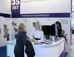 Корпорация «Сплав» последний день выставки PCVEXPO-2013 объявила на своем стенде - «Днем сильфона»