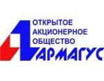 Продукция ОАО Армагус включена в реестр ОАО Газпром
