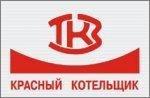 «Красный котельщик» увеличил отгрузку готовой продукции на 158,1 млн. рублей