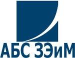 Итоги-2015: «АБС ЗЭиМ Автоматизация»