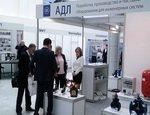 АДЛ приняла участие в форуме «Энергоэффективное Подмосковье»